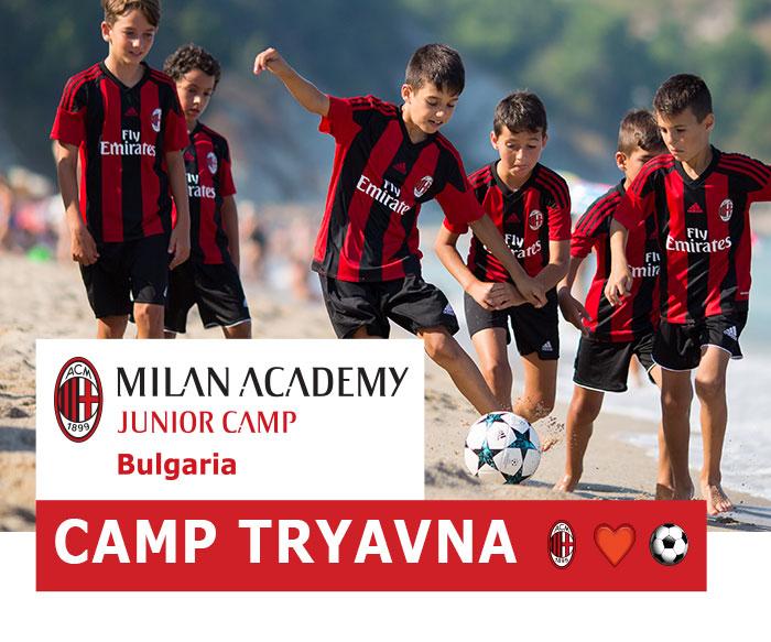 Milan-tryvana
